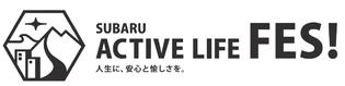 activelifefes_logo