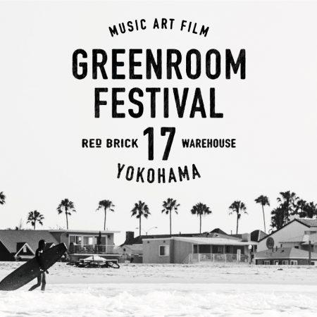 GreenRoomFesイメージ