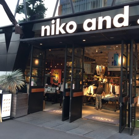 niko and ... Tokyo_170530_0120