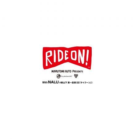 RIDEON_logo_HP用
